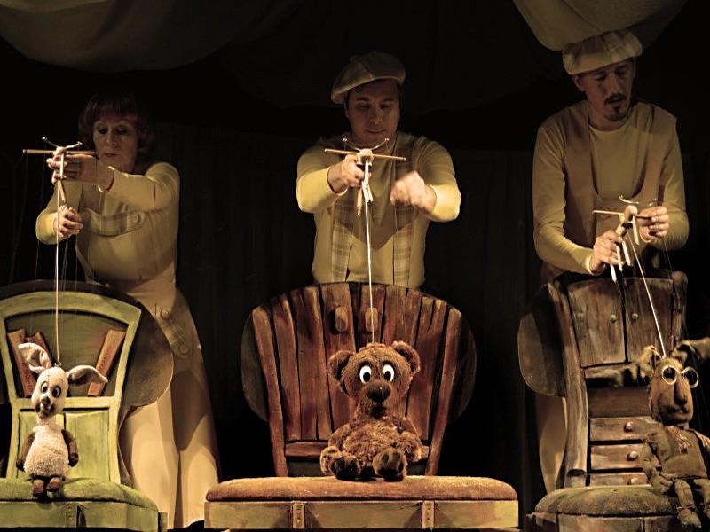 Полтавский областной академический театр кукол